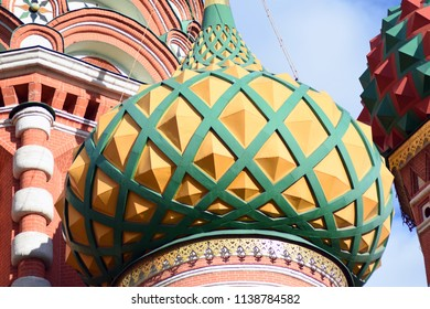 Saint Basils cathedral in Moscow.