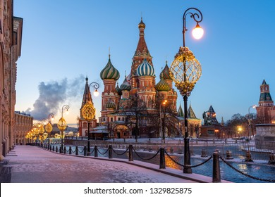 Saint basil's Cathedral - Moscow - Russia. Amazing sun set view in winter.