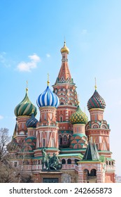 Saint Basil`s Cathedral. Moscow, Russia