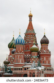 Saint Basil's Cathedral on the Red Square in Moscow