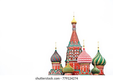Saint Basil's Cathedral on white background in the Red Square, Moscow, Russia