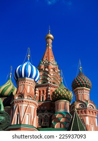 Saint Basil's Cathedral (Pokrovskiy Cathedral) (1561), Moscow, Russia