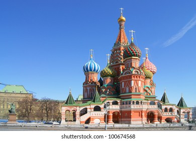 Saint Basil's Cathedral (Pokrovsky Cathedral),  Moscow,  Russia