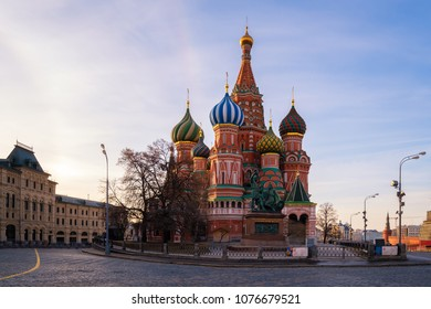 Saint Basil's Cathedral at Red Square in Moscow,Russia