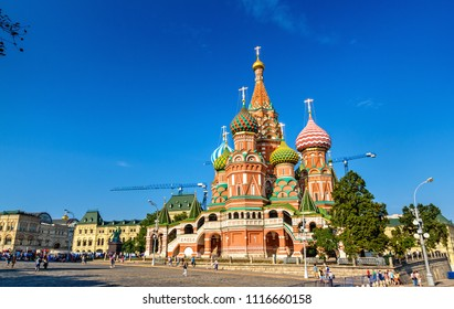 Saint Basil's Cathedral in Red Square - Moscow, Russian Federation