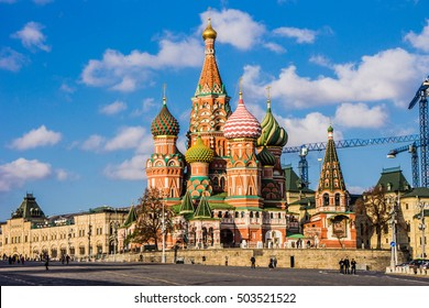 Saint Basil's cathedral in the red square. Moscow, Russia.