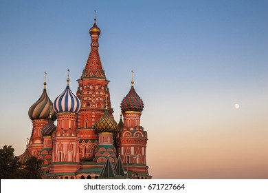Saint Basil's cathedral at Red Square, Moscow