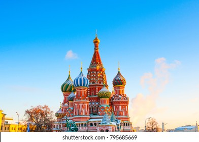 Saint Basil's Cathedral at Red Square in Moscow, Russia