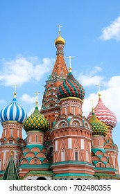 Saint Basil's Cathedral top part with blue clear sky,  church in the Red Square in Moscow, Russia.