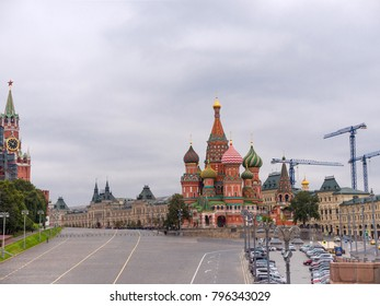 Saint Basil's (Resurrection) Cathedral tops on the Moscow Russia. Red Square.