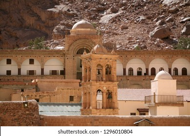 Saint Catherine's Monastery. Sacred Monastery of the God-Trodden Mount Sinai. Bell tower at Saint Catherine's Monastery. The monastery is one of the oldest working Christian monasteries in the world.