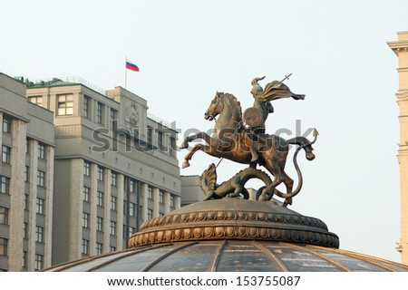 Saint George - patron of Moscow, building of State Duma of Russia