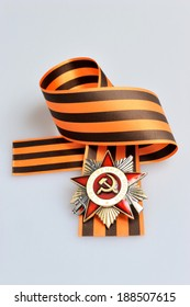 Saint George ribbon with order of the Great Patriotic war on gray