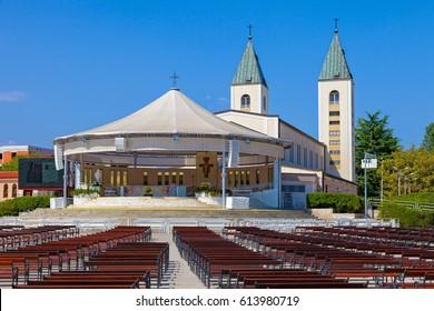 Saint James church of Medjugorje in Bosnia Herzegovina.