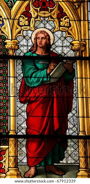 Saint John Evangelist Author Apocalypse Stained Stock Photo