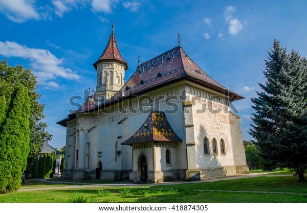 Saint John the New Monastery from Suceava , Bucovina,  Romania