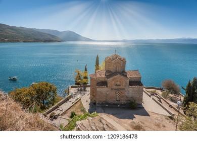 Saint John the Theologian Kaneo Ohrid, Macedonia