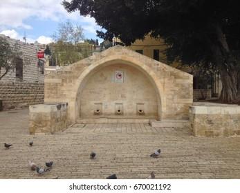 Saint Mary Well in Nazareth Palestine Israel