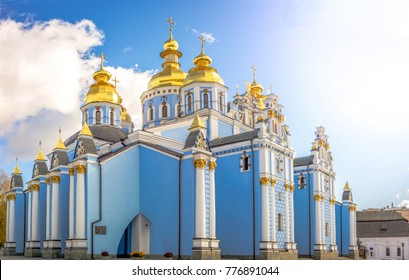 Saint Michael Gilded Orthodox cathedral in Kiev , Ukraine. Sunlight and blue sky