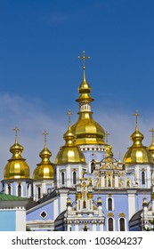 Saint Michael's Golden-Domed Cathedral - the famous church complex in Kyiv, Ukraine, Europe