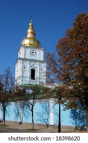 Saint Michael's Golden-Domed Cathedral in Kiev,Ukraine