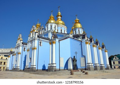 Saint Michael's Golden-Domed Monastery in Kiev, Ukraine