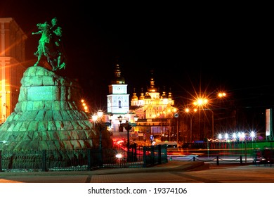 Saint Mitchael's cathedral in Kiev Ukraine - Night scene
