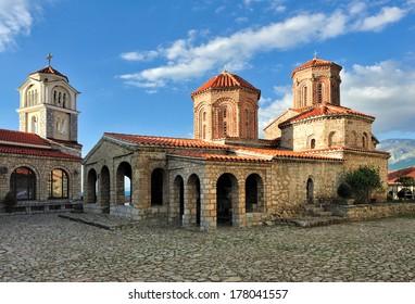 Saint Naum Monastery near Ohrid in Macedonia