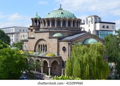 Saint Nedelya Orthodox Church, Sofia City, Bulgaria