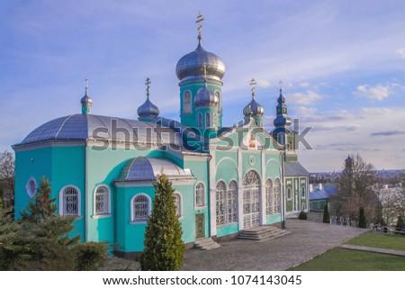 Saint Nicholas monastery Mukachevo