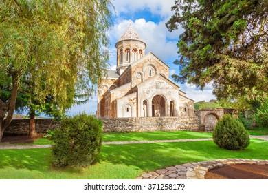 Saint Nino Bodbe Monastery near Sighnaghi, Georgia
