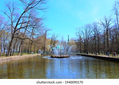 Saint Petersburg, 05 05 2019: Fountain Sun and pond in Peterhof