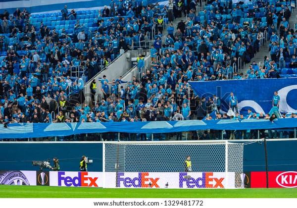 Saint Petersburg Feb 21 2019 Zenit Stock Photo Edit Now 1329481772