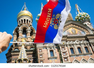 Saint Petersburg, june 2018: Russian flag on Church of the Savior on spilled blood facade.