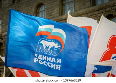 Saint Petersburg - May 2019: United Russia flag in political parade in Russia.   United Russia is the ruling political party of the Russian Federation.