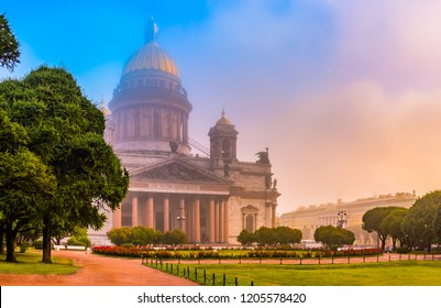 Saint Petersburg. Morning. Fog. Saint Isaac's Cathedral. Architecture of Petersburg. Summer in Russia. Streets of Petersburg. Cities of Russia.