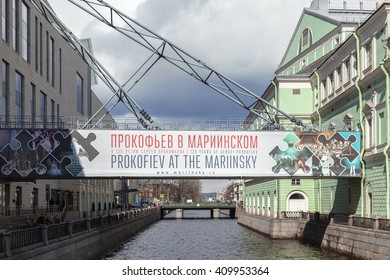 SAINT PETERSBURG, RUSSIA - APRIL 23, 2016:  The Mariinsky Opera and Ballet Theater - historical and new buildings, connected by a bridge.