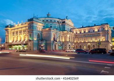 SAINT PETERSBURG, RUSSIA - APRIL 23, 2016: The Mariinsky Theatre (also spelled Maryinsky, Mariyinsky) is a historic theatre of opera and ballet in Saint Petersburg, Russia. Opened in 1860