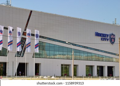 "Saint Petersburg, Russia - August 09, 2018: The new residence of the SKA hockey club, Saint-Petersburg, ""Hockey city"""