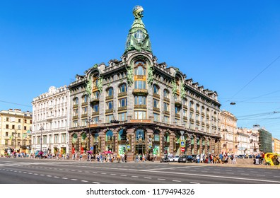 Saint Petersburg, Russia - August 10, 2018: Former Singer House, also widely known as the House of Books. Historical building on Nevsky Prospect