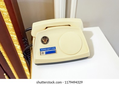 Saint Petersburg, Russia - August 10, 2018: Telephone for communication with the commandant's office of Russian President Vladimir Putin at the residence in  Konstantinovsky Palace, Strelna
