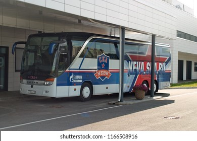 Saint Petersburg, Russia - August 18, 2018: Bus SKA hockey team at the new base. The inscription Gazprom Export , SKA Neva .