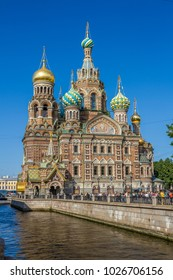 Saint Petersburg, Russia - August 20, 2011: Church of the Savior on Spilled Blood (Spas na krovi). Located next to Griboyedov canal