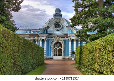 Saint Petersburg, Russia - August 20, 2017: Scenic view in the Catherine Palace gardens. St. Petersburg, Russia