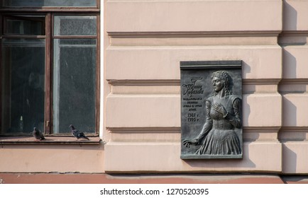 Saint Petersburg, Russia - August 23, 2018: Plaque on the house of Galina Kovaleva.
