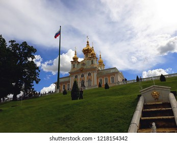 Saint Petersburg, Russia - August 7, 2018: Grand Peterhof Palace and the lower garden of Peterhof