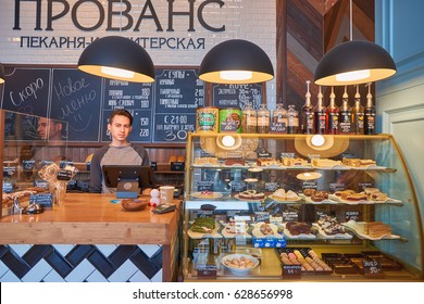 SAINT PETERSBURG, RUSSIA - CIRCA APRIL, 2017:  inside Provence bakery on Ho Chi Minh Street.