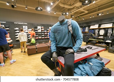 SAINT PETERSBURG, RUSSIA - CIRCA AUGUST, 2017: inside Nike store at Galeria shopping center.
