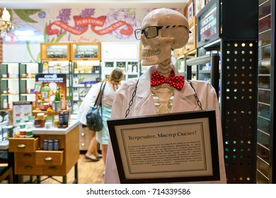 SAINT PETERSBURG, RUSSIA - CIRCA AUGUST, 2017: Kiehl's store at Galeria shopping center. Kiehl's is an American cosmetics brand retailer that specializes in premium skin, hair, and body care products.
