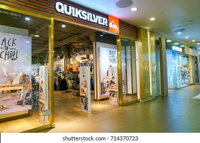 SAINT PETERSBURG, RUSSIA - CIRCA AUGUST, 2017: Quiksilver store at Galeria shopping center. Quiksilver, Inc. is an American retail sporting company.